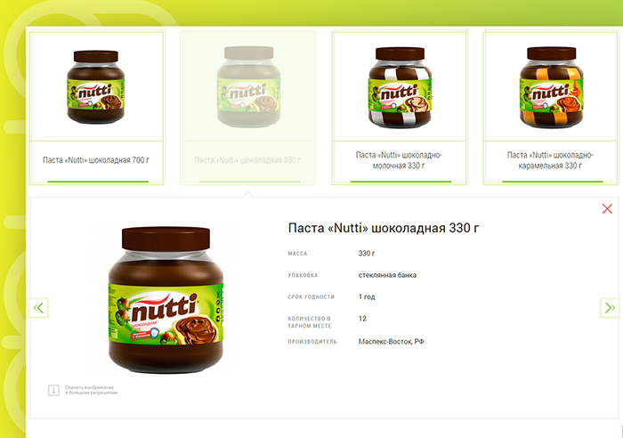 05_slavfood_case_product.png