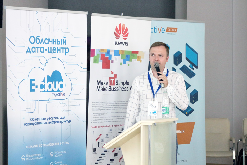 Пресс-конференция Active Cloud E-cloud Олег Тягунов
