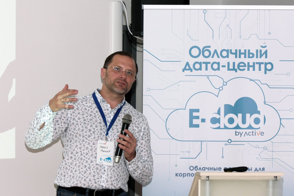 Пресс-конференция Active Cloud запуск E-cloud Павел Гончар